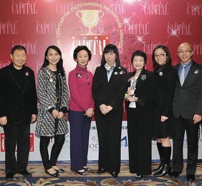 USANA Hong Kong Award